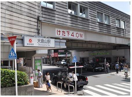 大倉山駅写真